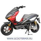 Stels Arrow - 50 BENELLI NEW